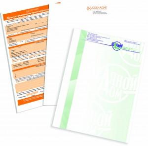 бланки строгой отчетности БСО