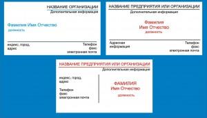цветные визитки со стандартным дизайном